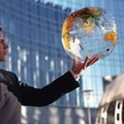 Экспортная торговля, развитие. фото