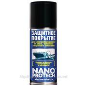 Защитное средство «NANOPROTECH Marine Electric» фото