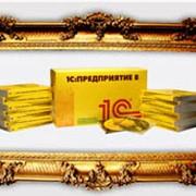 Рг-софт (RG-Soft):Экспресс-проверка ведения учета по ПБУ 18/02 фото