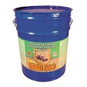 Мастика БКМ-100 фото