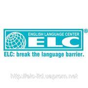 Интенсивный курсы английского языка