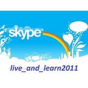 Курсы и репетиторство немецкого и английского языков по Skype фото