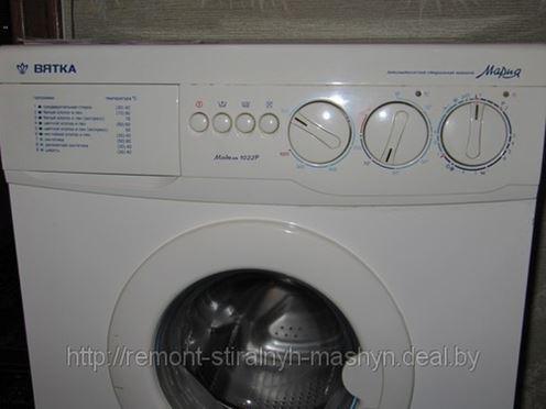 вятка автомат мария 1022р инструкция - фото 6