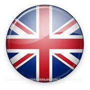 Курс английского языка по программе «General Course of English» (4 года)