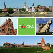 Английский разговорный язык. Каунас (Литва) - тема встречи Coolclub 11 августа 2013