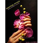 Курс «СТАНДАРТ» (Маникюр и педикюр, Наращивание ногтей (акрил ИЛИ гель), Художественная роспись) фото