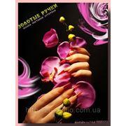 Курс «УНИВЕРСАЛ» (Маникюр и педикюр, Наращивание ногтей (акрил И гель), Художественная роспись) фото