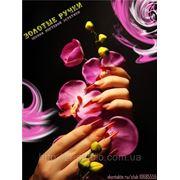 Курс «СТАНДАРТ+» (Маникюр и педикюр, Наращивание ногтей (акрил И гель), Художественная роспись) фото