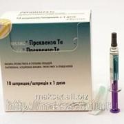 Вакцина Эквилис Преквенза Те 10 шпр х 1 д фото
