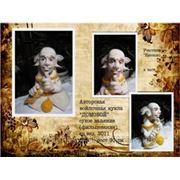Базовый курс по созданию войлочной куклы - ДОМОВОЙ. Рост 40 см. Курс рассчитан на 5 занятий. фото