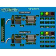 Программное обеспечение для гидростанции, минигидростанции