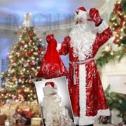 Новогодний костюм - Дед мороз. Снегурочка. фото