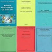 Пособия учебно-наглядные и учебные пособия фото