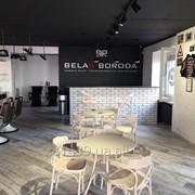 Barber-shop «BELAЯ BORODA» фото