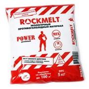 Реагент противогололедный Power, пакет 5 кг. фото