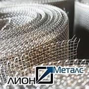 Сетка 1х1х0.4 2-1-04 нержавеющая ГОСТ 3826-82 для просеивания рассева сыпучих материалов, фильтрации фото