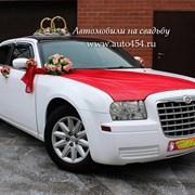 Белый Крайслер 300С на свадьбу фото