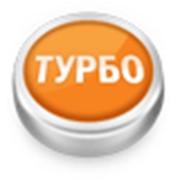 Турбо-кнопка фото