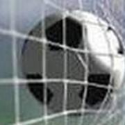 Поездки на футбол в другие страны фото
