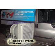 Отопительные агрегаты - Электрокалориферы типа СФО фото