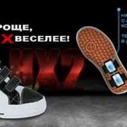 Heelys HX2