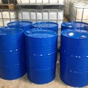 Бочка металлическая восстановленная (восстановлена геометрия и лакокрасочное покрытие, синего цвета RAL 5010) объёмом 216,5 литров с 2 пробками. фото