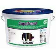 CapaTrend Caparol Универсальная краска 10л фото
