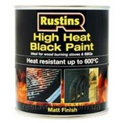 Термостойкая краска High Heat Black Paint 500 мл. фото