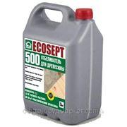 Отбеливатель для дерева Ecosept 500, канистра 1 л фото