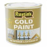 Золотая краска 125мл. Q/D Gold Paint фото
