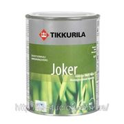 Моющаяся матовая латексная краска Тиккурила Джокер - Joker, база С (0,9 л)