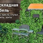 фото предложения ID 16765809