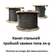 Канат стальной двойной свивки фото