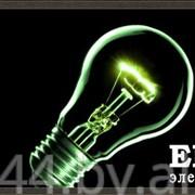 Услуги электрика в Молодечно,Минске,Вилейке.Электромонтажные работы. фото