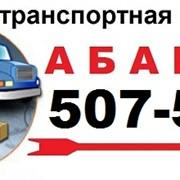 Грузоперевозки по Калининграду фото