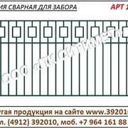Сварной забор из профильной трубы Рязань фото