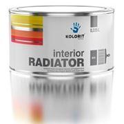 Краска для радиаторов Interior RADIATOR, 0.9л