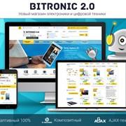 Интернет-магазин электроники на Битрикс фото