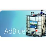 Реагент AdBlue фото