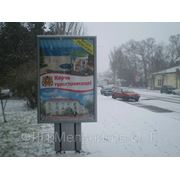 Размещение рекламы на ситилайтах в г. Керчь фото