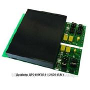 Двухканальный драйвер мощных транзисторов IGBT до 3300В типа ДР1280П-Б1 (аналог 2SD315AI CT Concept) фото
