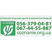 фото предложения ID 4439697