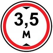 Дорожный знак Ограничение высоты Пленка А комм.600мм фото