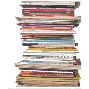 Журналы в Украине,Киеве, Купить, Цена, Фото фото