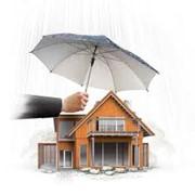 Страхование ипотеки фото