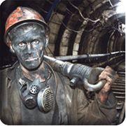 Для шахтеров,профилактика и восстановление организма фото
