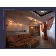 Дизайн квартиры небольшой площади фото