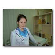 Гомеопатия педиатрия фото