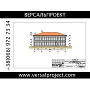 Дизайн архитектурных форм альпийских горок в Симферополе дизайн архитектурных форм альпийских горок Крым в Крыму фото