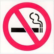 Лечение никотиновой зависимости по методу Довженко